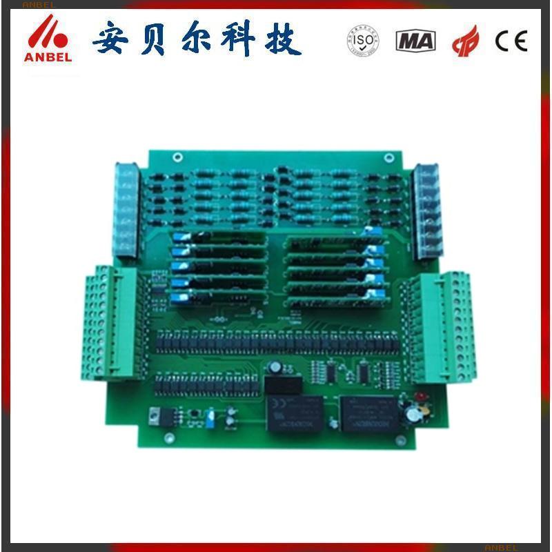 alk-vxx-d10漏电保护器